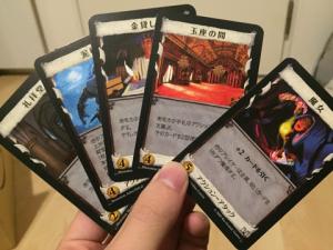 th_王国カード