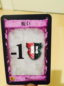 th_呪いカード