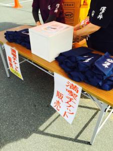 th_チケット1000円