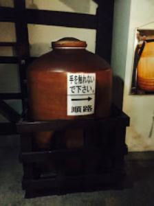th_酒蔵内部2