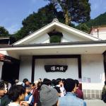 th_澤乃井蔵開き