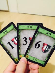 th_勝利点カード