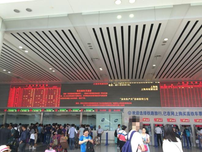 上海新幹線チケット