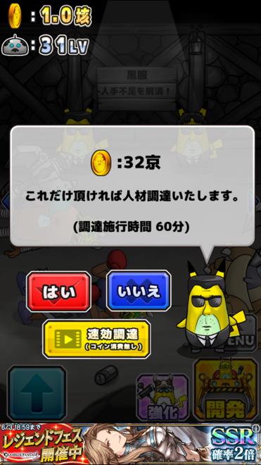 th_IMG_3721