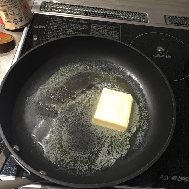 バター溶かす