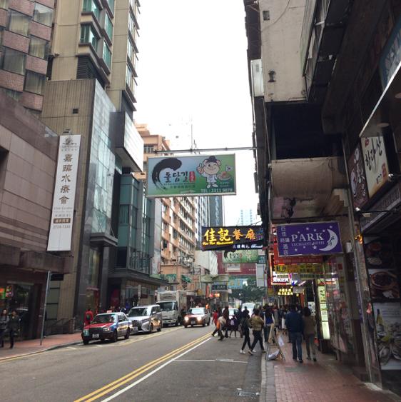 香港市内_562