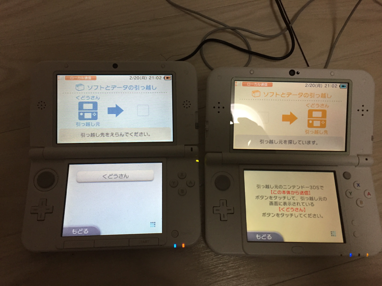 3dsll_to_new3dsll_10