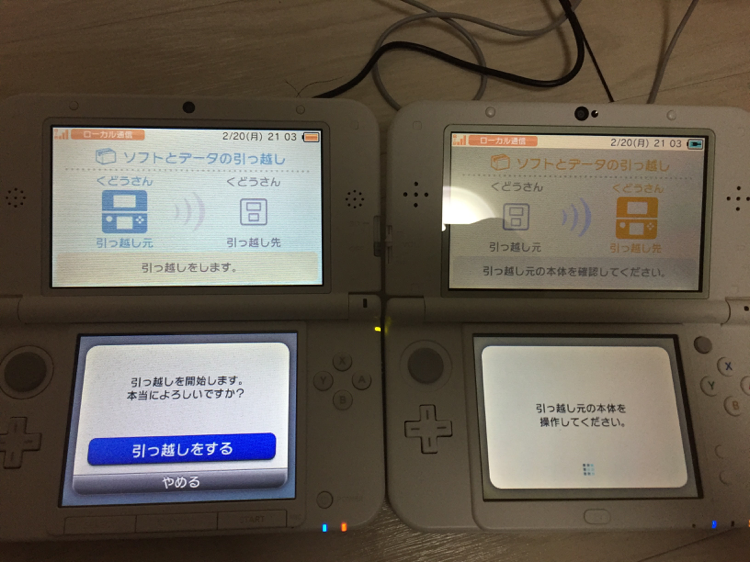 3dsll_to_new3dsll_12