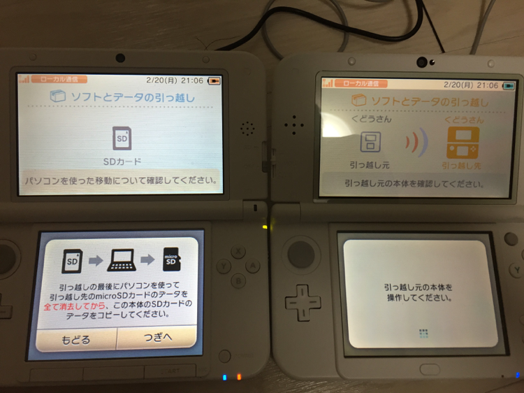 3dsll_to_new3dsll_16