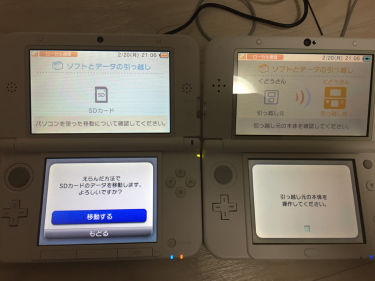 3dsll_to_new3dsll_18