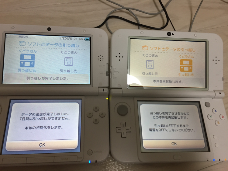 3dsll_to_new3dsll_19