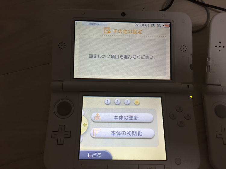 3dsll_to_new3dsll_2