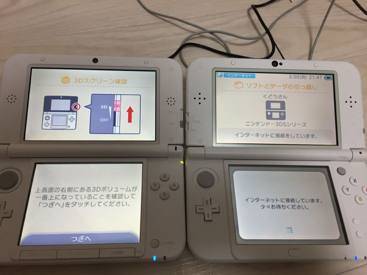 3dsll_to_new3dsll_20