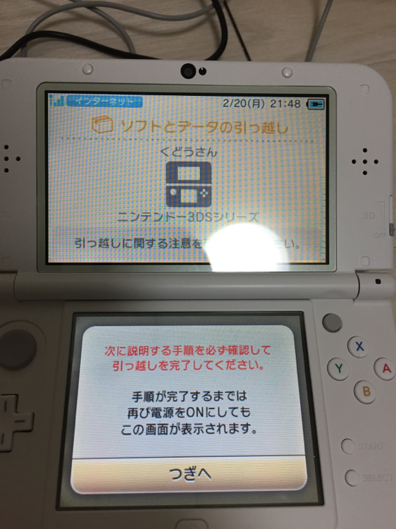 3dsll_to_new3dsll_21