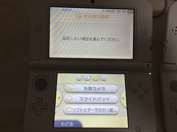 3dsll_to_new3dsll_3
