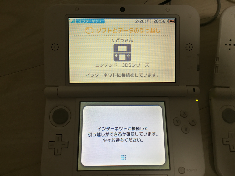 3dsll_to_new3dsll_4