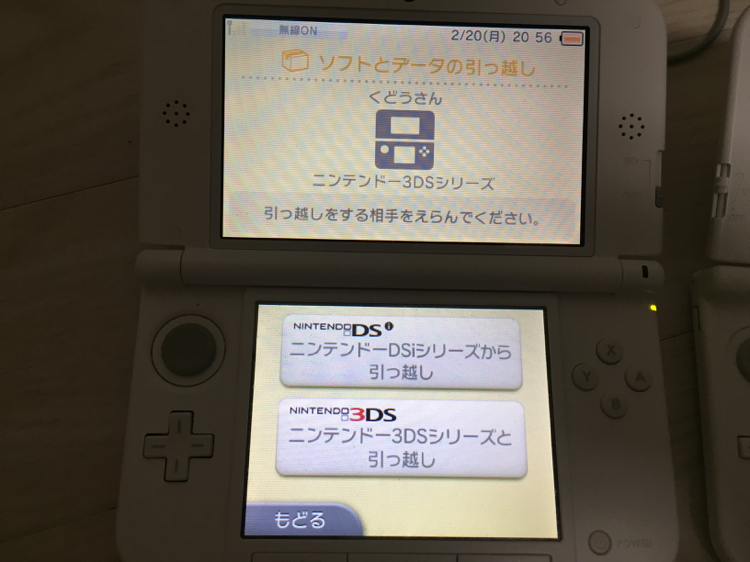 3dsll_to_new3dsll_5