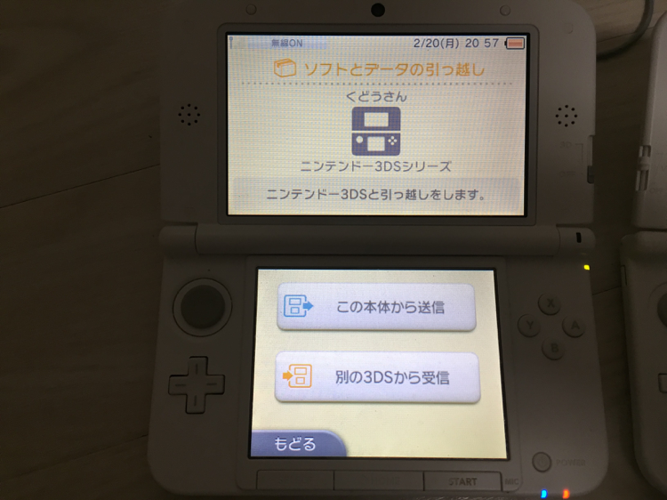 3dsll_to_new3dsll_6