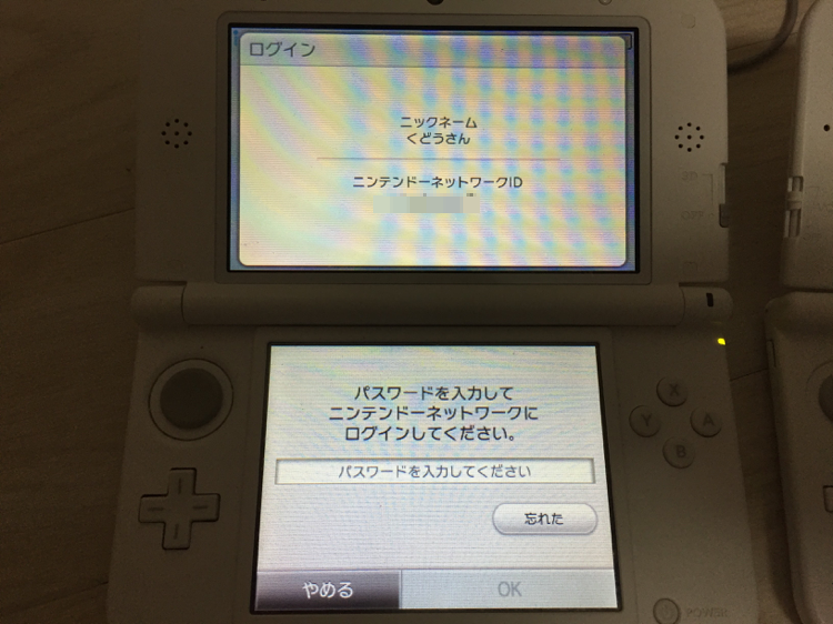 3dsll_to_new3dsll_7