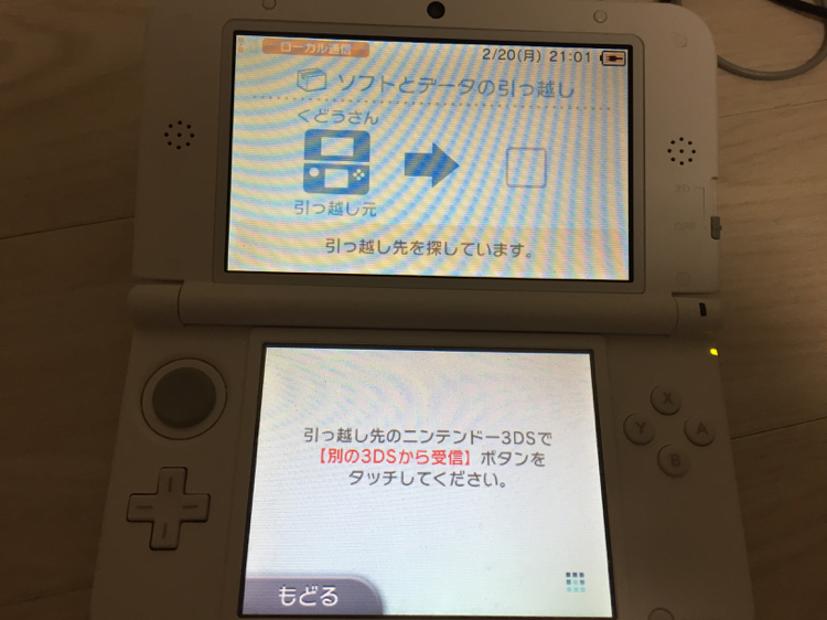 3dsll_to_new3dsll_8