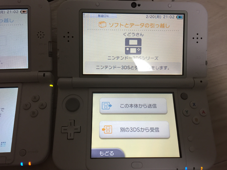 3dsll_to_new3dsll_9