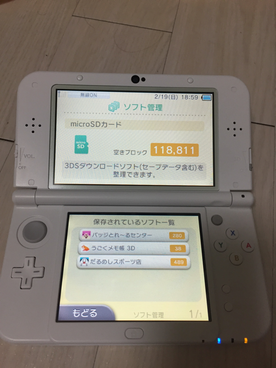 new3ds_sdcard12