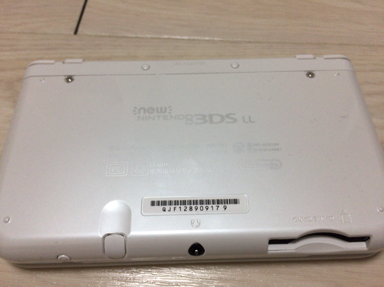 new3ds_sdcard2
