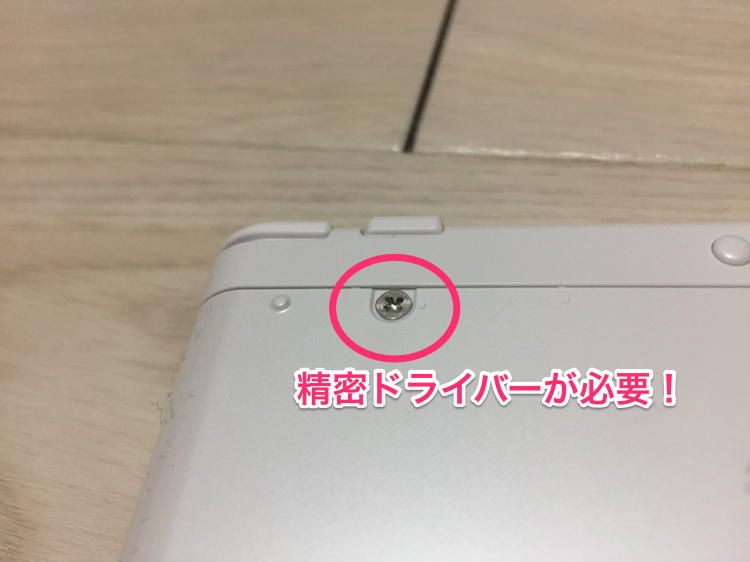 new3ds_sdcard3