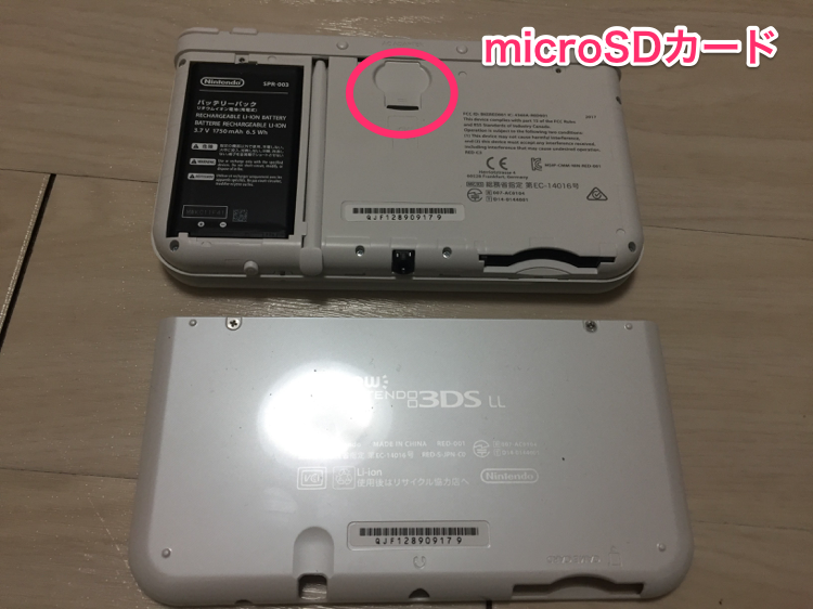 new3ds_sdcard7