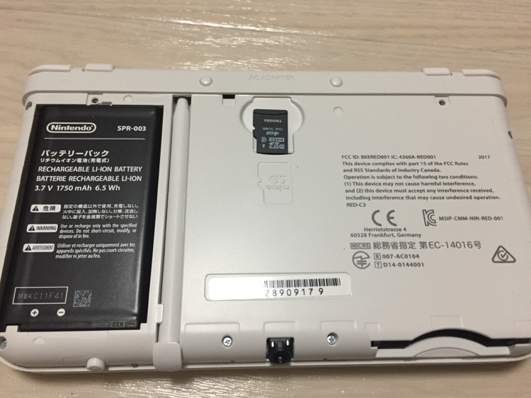new3ds_sdcard8
