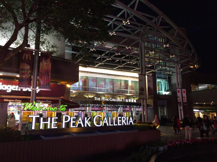 the_peak