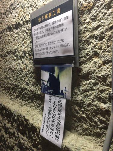 th_大谷資料館_27