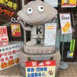 宇都宮餃子_4