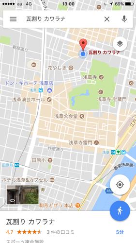 瓦割りカワラナ_地図