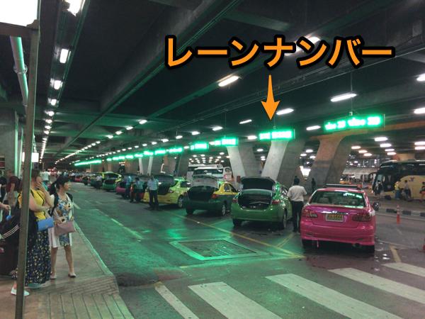 タクシー並んでる