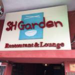 SHガーデン_3
