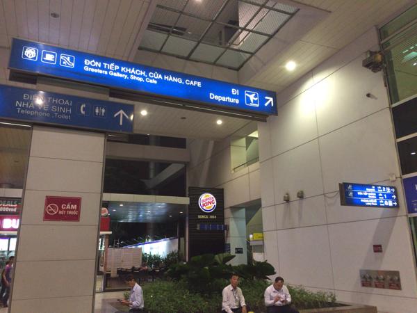 タンソンニャット国際空港_3