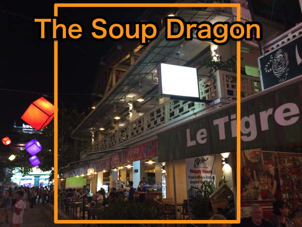 theSoupDragon
