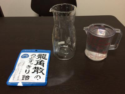 龍角散のど飴水_1