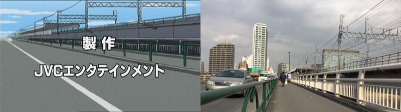 サンレッド聖地巡礼_二子橋