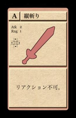 ボードゲーム自作_9