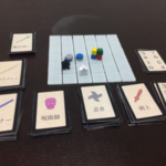 ボードゲーム自作_8