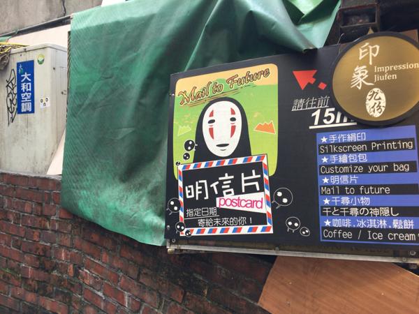 ふるさと納税_台湾旅行1_35