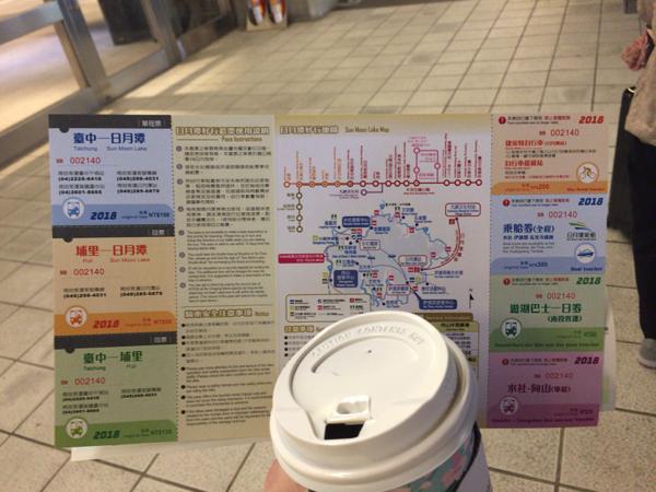 ふるさと納税_台湾旅行2_7