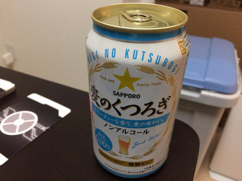 ノンアルコールビール 7