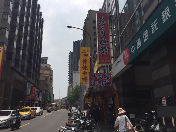 ふるさと納税_台湾旅行3_24