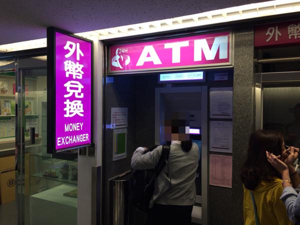 ふるさと納税_台湾旅行1_12