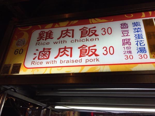 ふるさと納税_台湾旅行1_43