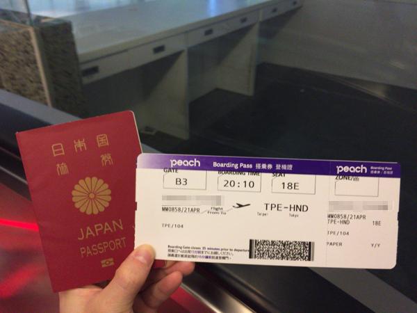 ふるさと納税_台湾旅行3_40