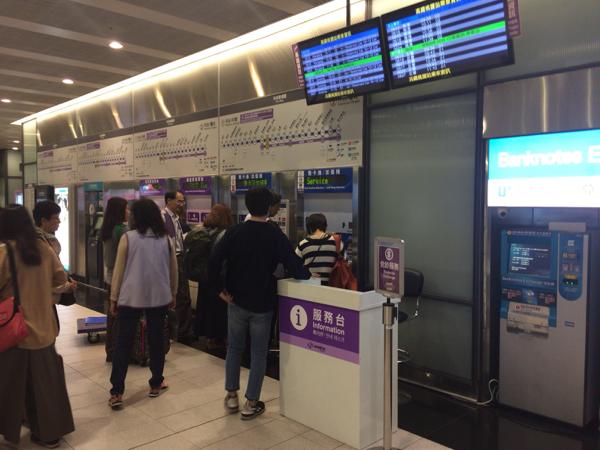 ふるさと納税_台湾旅行1_13